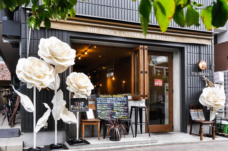 フレスカ オイスターバー&キッチン コトハナの祝い花