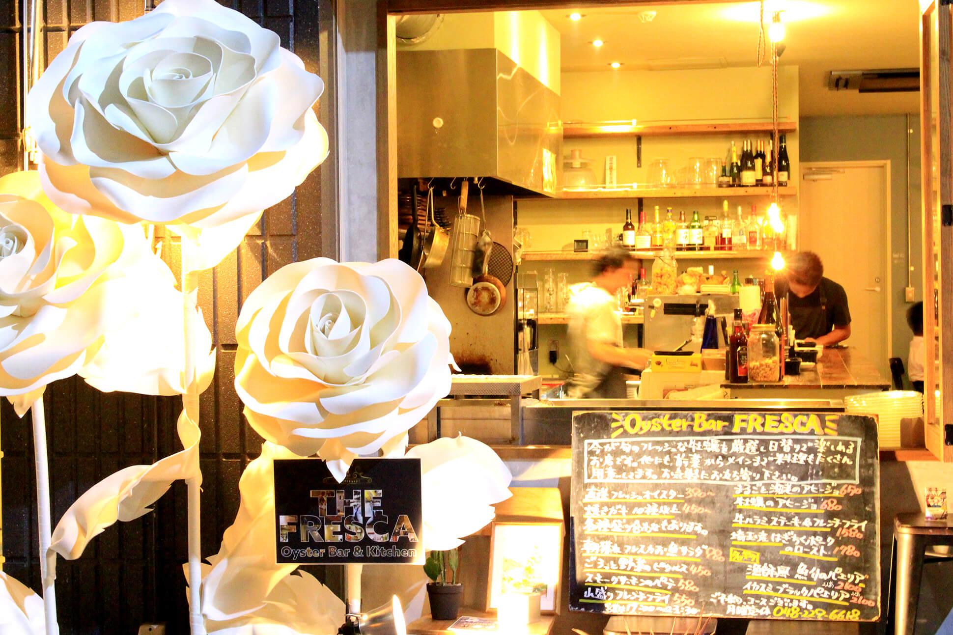 フレスカ オイスターバー&キッチン コトハナ お祝い花
